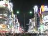 Shinjuku San-chome, Tokyo, Japan
